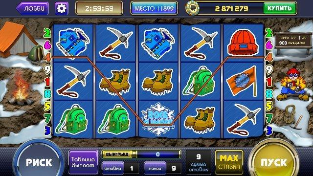 Ощутите азарт на слоте Greener Pasteur Slots в премиум качестве. Выбирайте вулкан платинум и получите бонус.