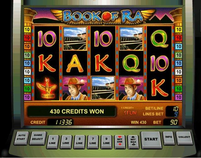 Сайт казино Плей Фортуна